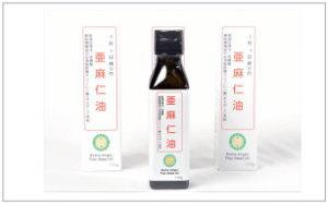 亜麻仁油 110g×3本セット(低温圧搾)