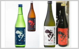古伊万里「前」定番日本酒 720ml×4本セット
