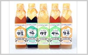 飲む果実酢 濃厚フルーツ 300ml×5本セット